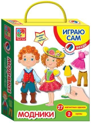 Магнитная игра Vladi Toys одевашка модники VT3702-02