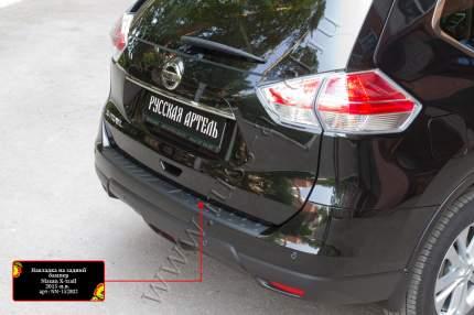 Накладка на задний бампер для Nissan X-trail 2015-2016