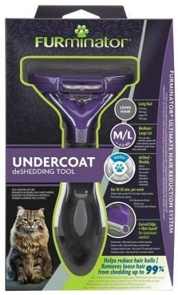 Фурминатор для кошек FURminator®, для длинной шерсти, черный, L
