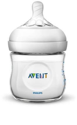 Набор для новорожденных Philips Avent Natural 2.0 2x125мл 2x260мл PP