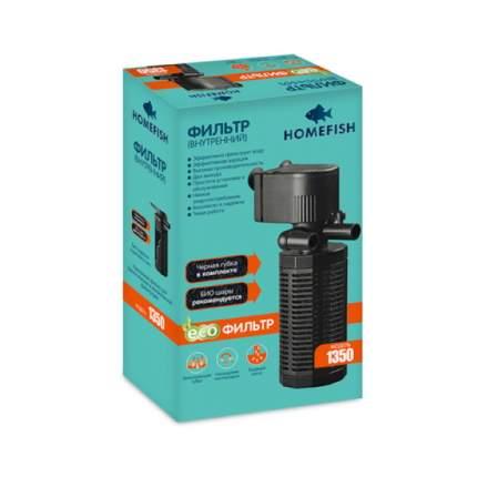 Фильтр для аквариума внутренний Home-Fish AP-1350L, 1000 л/ч, 18 Вт