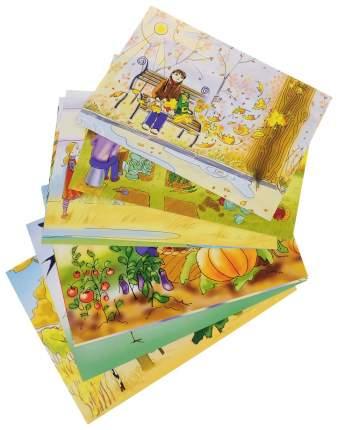 Времена года. Осень. Иллюстративно-демонстрационный материал 5-7 лет