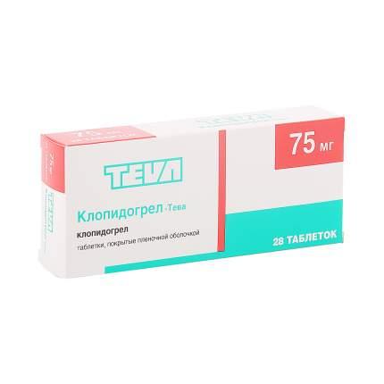Клопидогрел таблетки 75 мг 28 шт.
