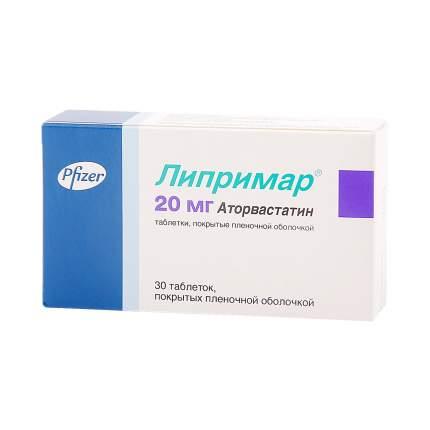 Липримар таблетки 20 мг 30 шт.