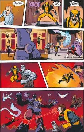 Комикс Люди Икс, Худший из Людей Икс