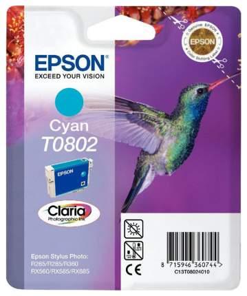 Картридж для струйного принтера Epson C13T08024011, голубой, оригинал