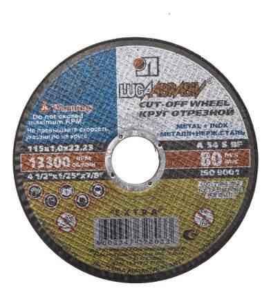 Отрезной диск по металлу для угловых шлифмашин ЛУГА 3612-115-1.0