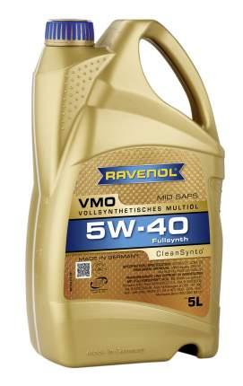 Моторное масло Ravenol VMO SAE 5W-40 5л