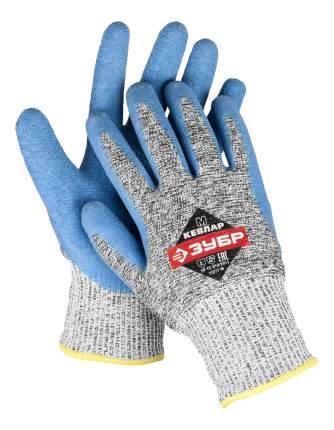 Перчатки Зубр 11277-XL