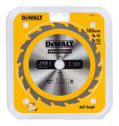 Диск по дереву для дисковых пил DeWALT DT1933-QZ