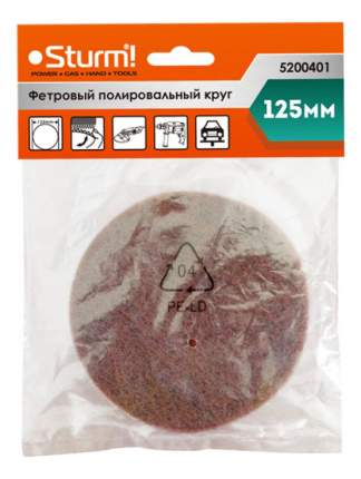 Шлифовальный диск по металлу для угловых шлифмашин Sturm! 5200401