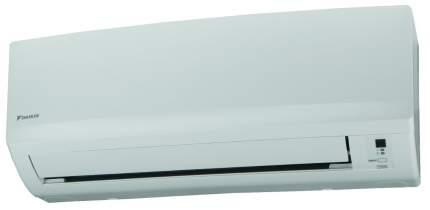 Сплит-система Daikin FTXB 25 C/RXB 25 C