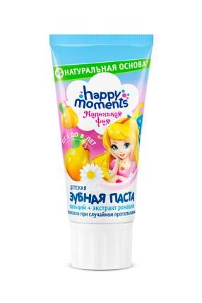 """Детская зубная паста Маленькая Фея Happy Moments """"Волшебный фрукт"""", 60 мл"""