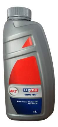 Моторное масло Luxe ART 10W-40 1л
