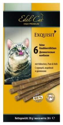 Лакомство для кошек Edel Cat , индейка, курица, 30 г