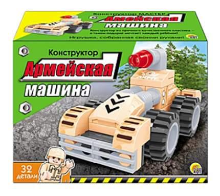 Конструктор пластиковый Рыжий кот Армейская машина