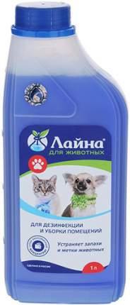 Дезинфицирующее средство ЛАЙНА для животных концентрат 1 л