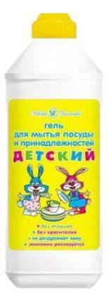 Гель для посуды Невская Косметика Детский 500 мл