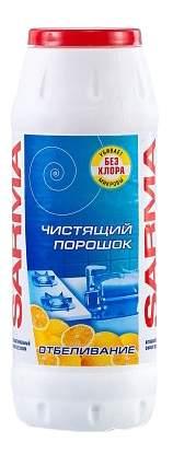 Универсальное чистящее средство Sarma порошок с антибактериальным эффектом лимон 400 г
