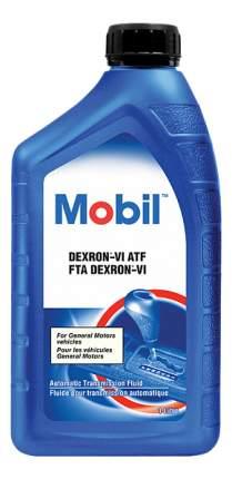 Трансмиссионное масло Mobil ATF Dexron VI 1л 153520