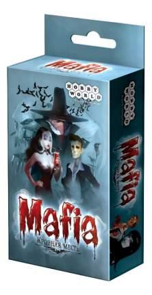 Семейная настольная игра Hobby World Мафия. Кровная месть Карточная версия