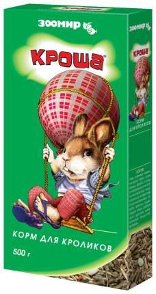 Корм для кроликов Зоомир Кроша 0.5 кг 1 шт