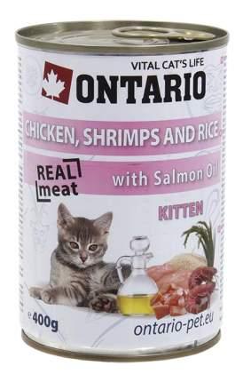 Консервы для котят Ontario, с курицей, креветками и рисом, 400г
