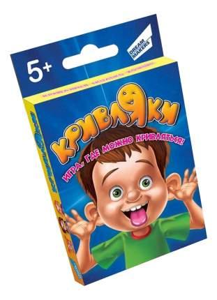 Семейная настольная игра Dream Makers Кривляки