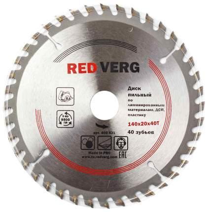 Диск пильный RedVerg 6621248 800431