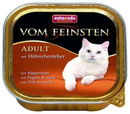 Консервы для кошек Animonda Vom Feinsten Adult, куриная печень, 100г