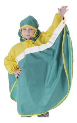 Дождевик детский Чудо-Чадо Светлячок 110-116 зеленый-желтый
