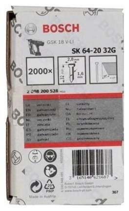Гвозди для электростеплера Bosch K64-20 32G 2000шт 2608200528