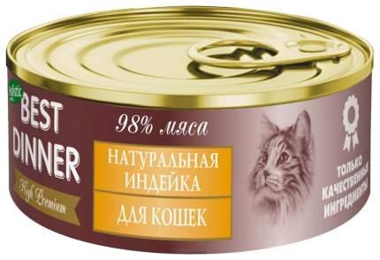 Консервы для кошек Best Dinner High Premium, натуральная индейка в желе, 100г