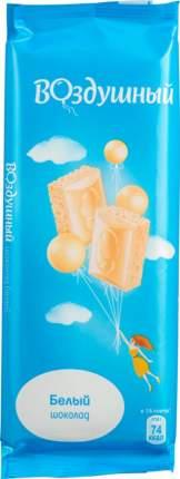 Шоколад Воздушный белый пористый 85 г
