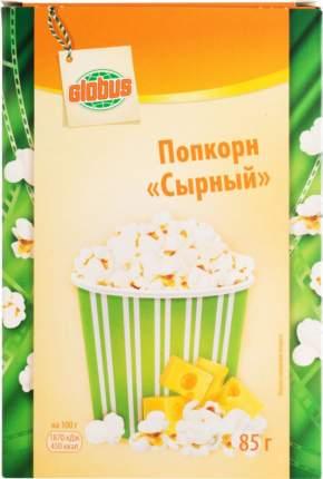 Попкорн Глобус сырный 85 г