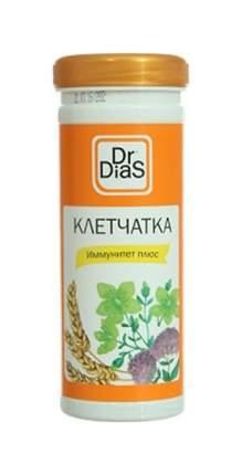 Клетчатка Dr.DiaS иммунитет плюс 170 г