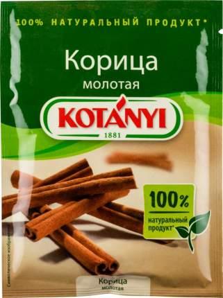 Корица Kotanyi молотая 25 г