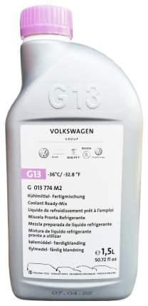 Антифриз VAG фиолетовый готовый антифриз 1,5л