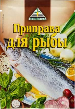 Приправа  Cykoria S.A. для рыбы 40 г