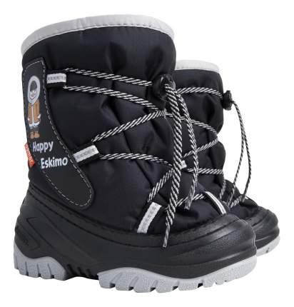 Сапоги Demar Happy Eskimo черно-серые 26-27 размер