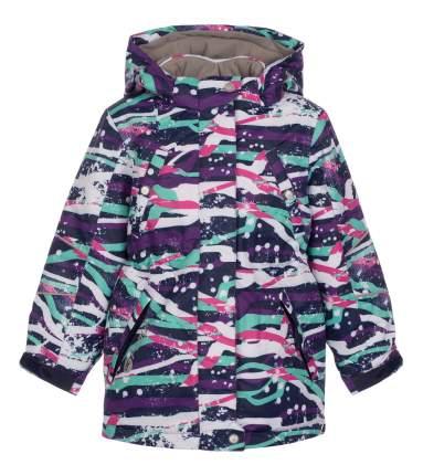 Куртка-парка atPlay Полосы фиолетовая