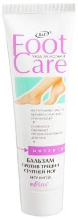 Бальзам против трещин ступней ног ночной Belita Foot Care Интенсив, 100 мл