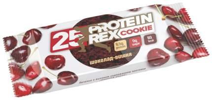 Протеиновое печенье ProteinRex Cookie 50 г шоколад-вишня