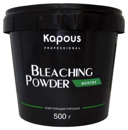 Осветлитель для волос Kapous Professional С ментолом 500 г
