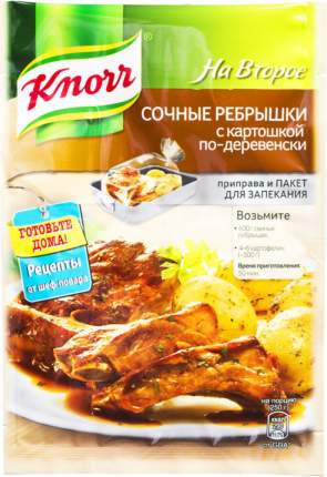 Приправа  Knorr на второе  сочные ребрышки с картошкой по-деревенски 23 г