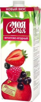 Нектар Моя Семья фруктово-ягодный  1 л