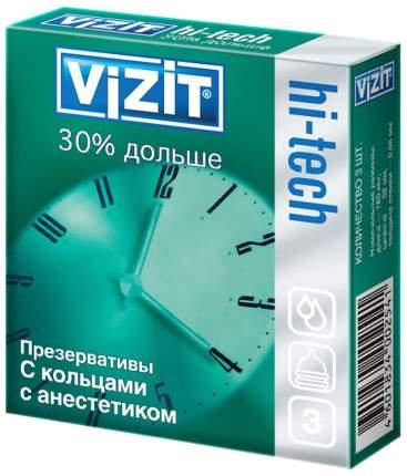 Презервативы Vizit Нi-tech с кольцами с анестетиком 3 шт.