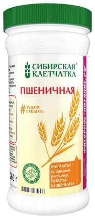 Клетчатка Сибирская пшеничная 260 г
