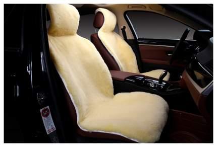 Комплект чехлов на сиденья Автопилот Universal C000Beige
