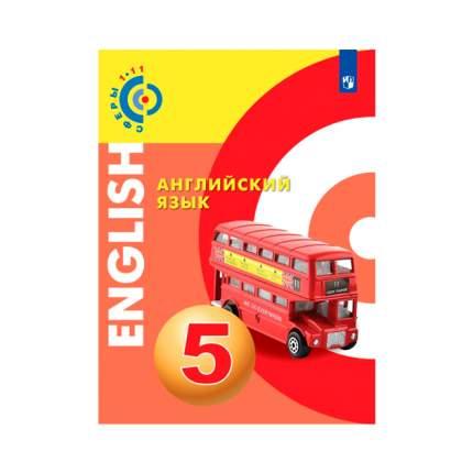 Алексеев, Английский Язык, 5 класс Учебник